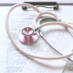 医療保険を考える前に知っておきたい高額療養費制度とは?