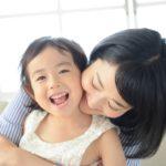 子ども保険の重要性とは?共済保険で考える『こども型保険』