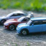 老後は事故に合いやすいって聞いたけど、適した保険はあるの?