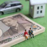 老後資金に向けた平均貯蓄額はどれくらい? 来たるべきときに今から備えよう!