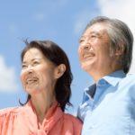 高齢者の入院保険について考えておくべきこと