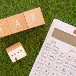 保険金にかかる税、申告しなかったらどうなるの?