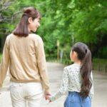 保険の選び方|子供が産まれた時の保険はどうしたら良いの?