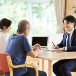 持病がある場合の保険の選び方って? ~選ぶ際のポイントを徹底解説~